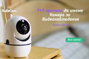 камера за видеоналюдение